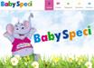 Мы рады вам представить новый современный сайт www.babyspeci.com