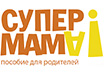 Журнал «Супермама», Ростов-на-Дону, июнь-июль 2014.