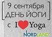 NORDLAND и I Love yoga. День Йоги в России 2012.